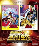 聖闘士星矢 THE MOVIE Blu-ray VOL.1[BSTD-03723][Blu-ray/ブルーレイ]