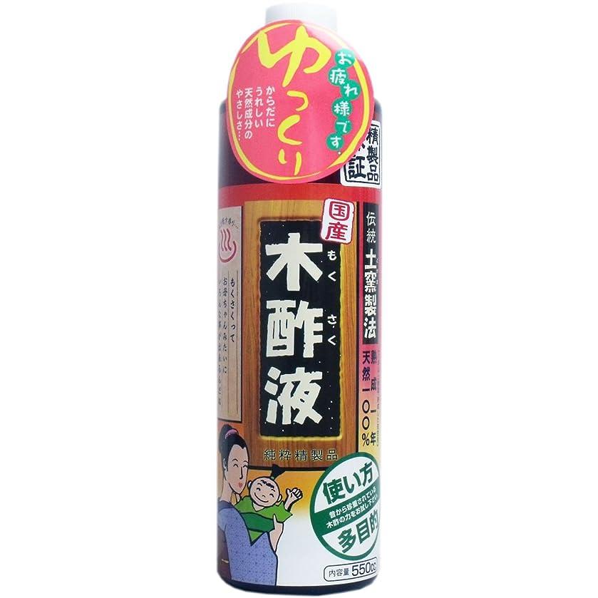 君主愛撫取り替える木酢液 550ml 5セット