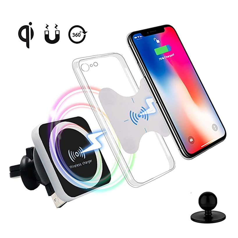 QI Wireless Car Charger, Magnetic Wireless Car Charger Mount Holder Air Vent Car Cradle Compatible for iPhone XR/XS/X/ 8/ 8P,Galaxy Note 8 S8/S8 Plus S7 Edge & Others Qi Enabled Phones