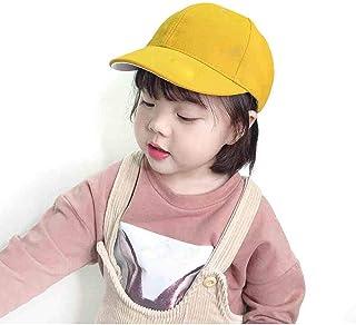 DGLIYJ 子供用帽子子供用野球帽キャップバイザー男性と女性の帽子 (色 : 黄)