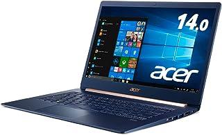 Acerノートパソコン Swift5/軽さ970g/薄さ14.9mm/14.0型FHD IPSタッチパネル/Core i5/8GB/512G SSD/Windows 10 /Office H&B 2019/ SF514-53T-H58Y/BF/...