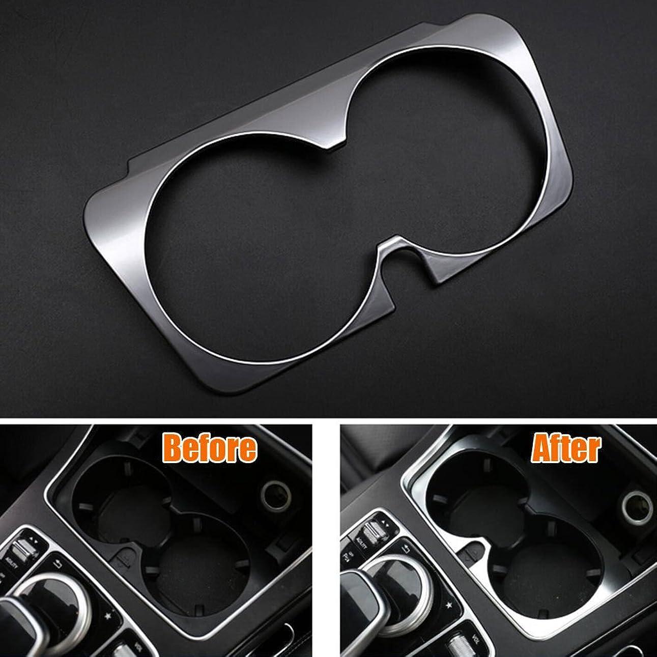 持続的原因閃光Jicorzo - Console Water Cup Holder Cover Trim Frame Interior Chrome ABS Car-styling Sticker For Mercedes Benz GLC 2016 Car Accessories