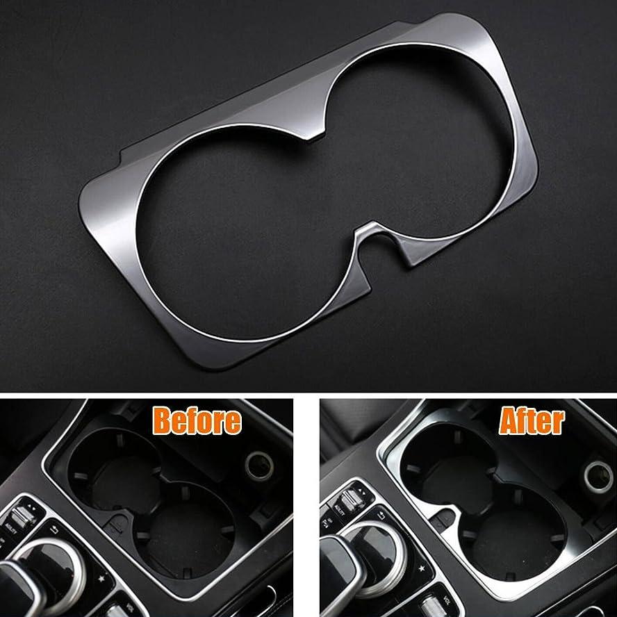 物思いにふけるただ送信するJicorzo - Console Water Cup Holder Cover Trim Frame Interior Chrome ABS Car-styling Sticker For Mercedes Benz GLC 2016 Car Accessories