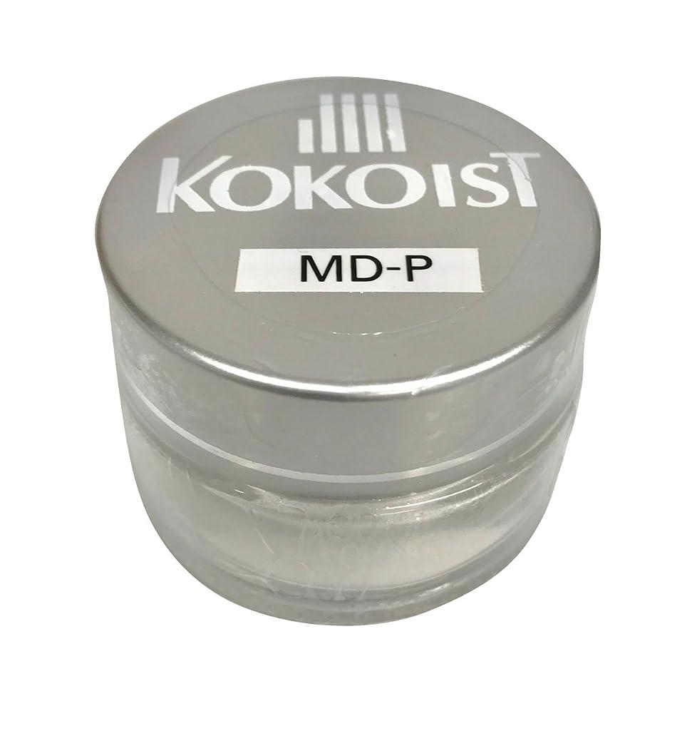 舌な貴重な妖精KOKOIST(ココイスト) マーメイドダスト MD-P ピンキーブルー 10g