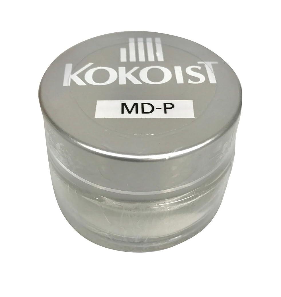 爆発物プロフェッショナル役職KOKOIST(ココイスト) マーメイドダスト MD-P ピンキーブルー 10g