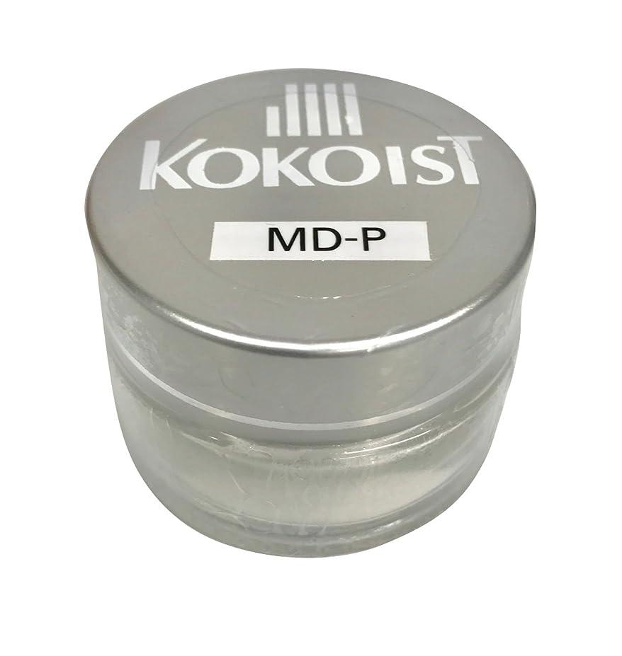 累計忠実にオペラKOKOIST(ココイスト) マーメイドダスト MD-P ピンキーブルー 10g