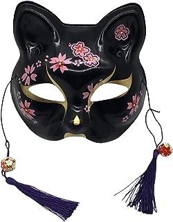 japanese mask cosplay