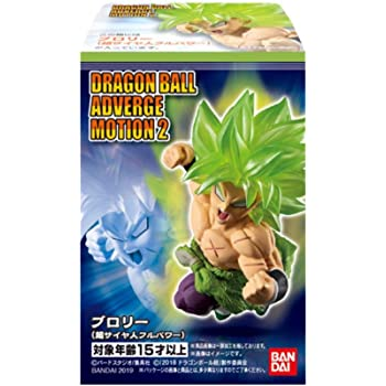 DRAGONBALL ADVERGE MOTION2(10個入) 食玩・ガム (ドラゴンボール)