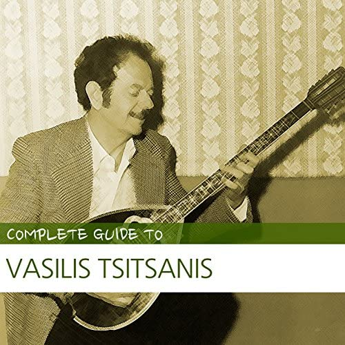 Vasilis Tsitsanis
