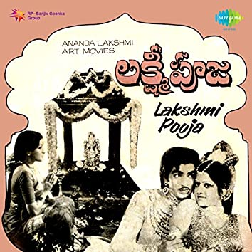 Lakshmi Pooja (Original Motion Picture Soundtrack)