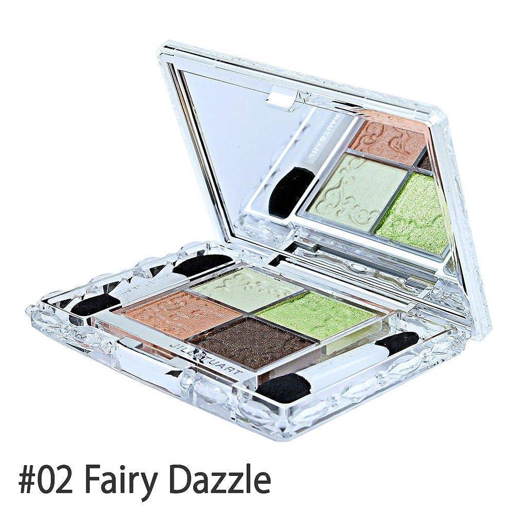 更新高尚な不変JILL STUART ジル スチュアート シマー クチュール アイズ #02 fairy dazzle 5g [並行輸入品]