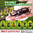フィギュアだから虫嫌いのお母さんも安心 【6体セット 甲虫 セット】