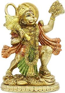 Hindu God Lord Flying-Hanuman Statue - India Idol Murti Pooja Sculpture - Indian Gold Finish Figurine for Home Temple Mand...