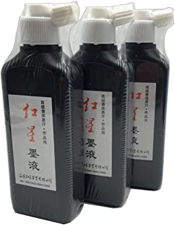 Easyou Redstar Liquid Ink for Professioanl Traditional Calligraphy and Brush Painting (Black&3pcs180ML)