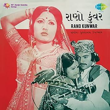Rano Kunwar (Original Motion Picture Soundtrack)