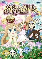 Sugarbunnies Chocolat (Eps 01-27) (2 Dvd) [Italian Edition]