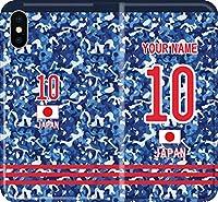 【手帳型 全機種対応】 サッカー iPhone 12 mini pro Max Xperia Galaxy 楽天 UQ Yモバイル Android ユニフォーム スマホケース カバー 番号/名前/カスタム(デザイン:2020) 05 iPhoneSE(2020)