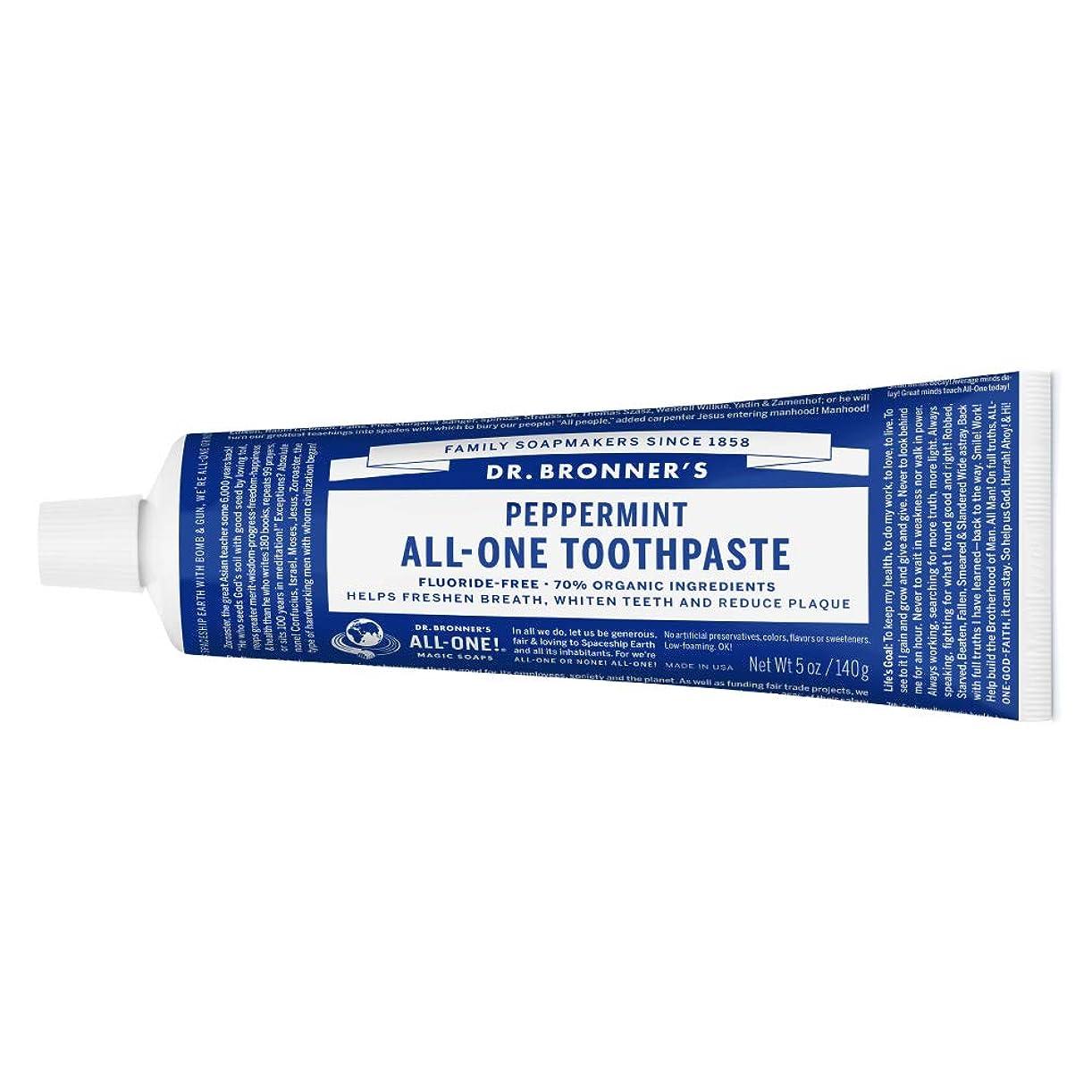 スポーツ血統ページェントドクターブロナー オールワントゥースペースト PE(ペパーミント) 歯磨き粉