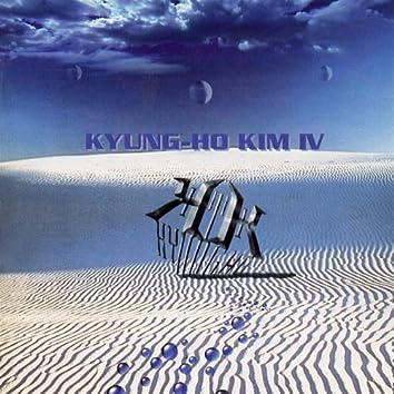 Kyung-Ho Kim IV