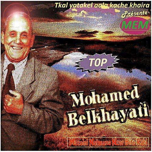 Mohamed Belkhayati