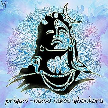 Namo Namo Shankara