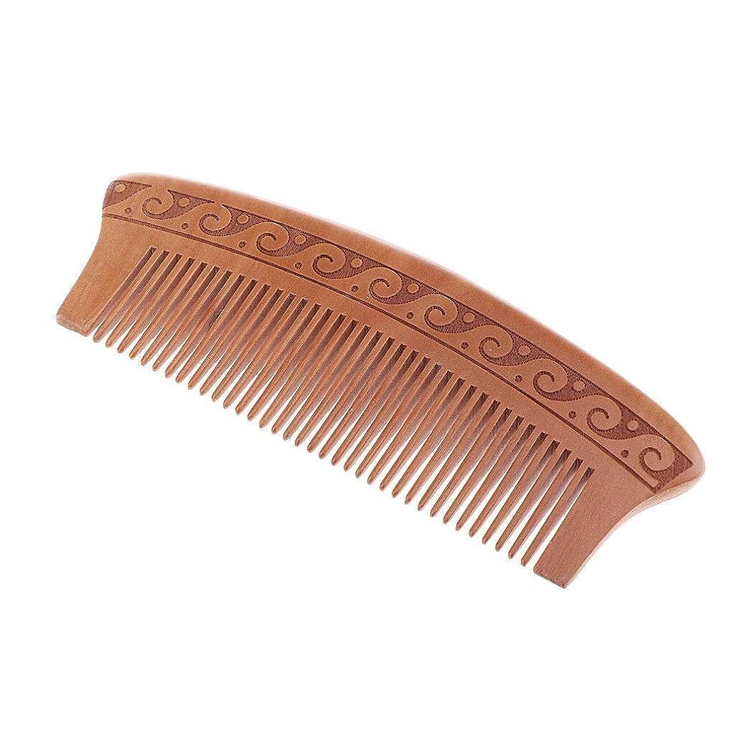 Wood Carving Detangle Comb Handmade Natural Mahogany Antistatic Hair Combs (Size - J16d)