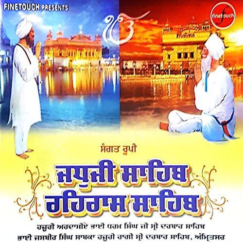 Bhai Jasbir Singh Sabka Hazuri Ragi Sri Darbar Sahib