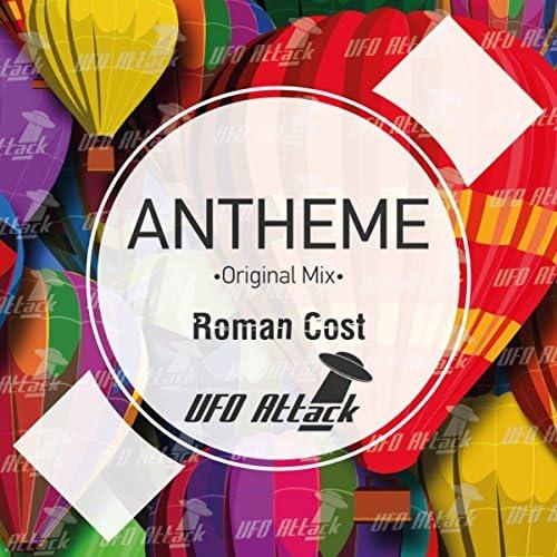 Roman Cost