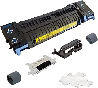 Altru Print RM1-2763-MK-AP Deluxe Maintenance Kit for HP Color LaserJet 2700, 3000, 3600, 3800, CP3505 (110V) includes RM1-2665 Fuser