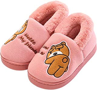 Boy's & Girl's Winter Warm House Slippers Booties Bear Bunny Fuzzy Indoor Shoes, Anti-Skid Sole (Toddler/Little Kid)