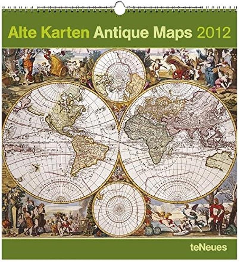 啓示カタログビジョンAntique Maps 2012 Calendar