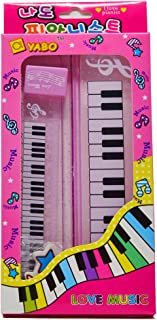 Punk Music Themed School Supply Stationery Set Including Pencils Eraser Ruler Sharpener and Pen Box in Instrument Patterns 3 Colors