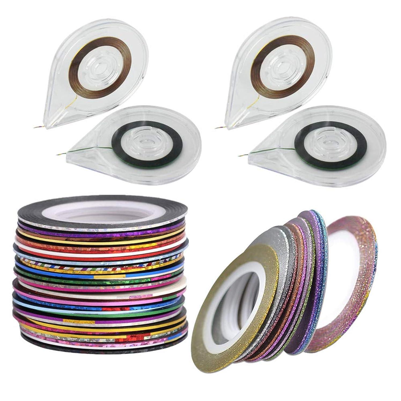 線形配管感情のKingsie ネイルアート用 ラインテープ 40色 幅1mm 専用ケース4個付き ラインアートテープ レーザーラインテープ ジェルネイル ネイルパーツ デコパーツ