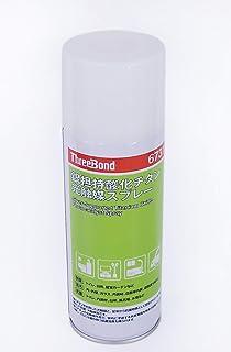 ThreeBond 6731 【抗菌×防汚×脱臭】業務用 銀担持酸化チタン光触媒スプレー【1本】