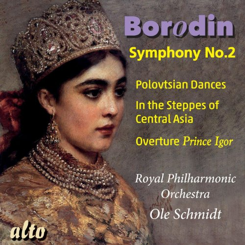 Borodin: Symphony No. 2; Polovtsian Dances; In the Steppes of Central Asia