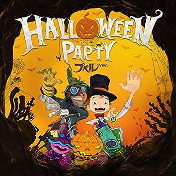 Halloween Party (Poupelle Version)