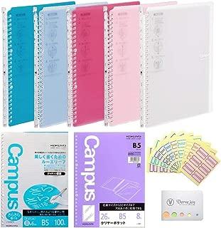 Best 26 ring binder notebooks Reviews