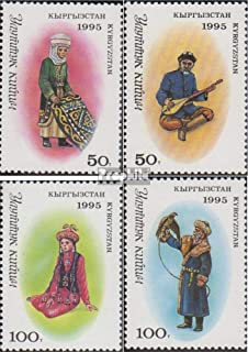 Kirgisistan 49A-52A (complete.issue.) 1995 Costumes (Stamps for collectors) Uniforms / costumes