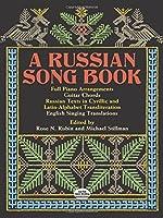 Rubin: Russian Song Book