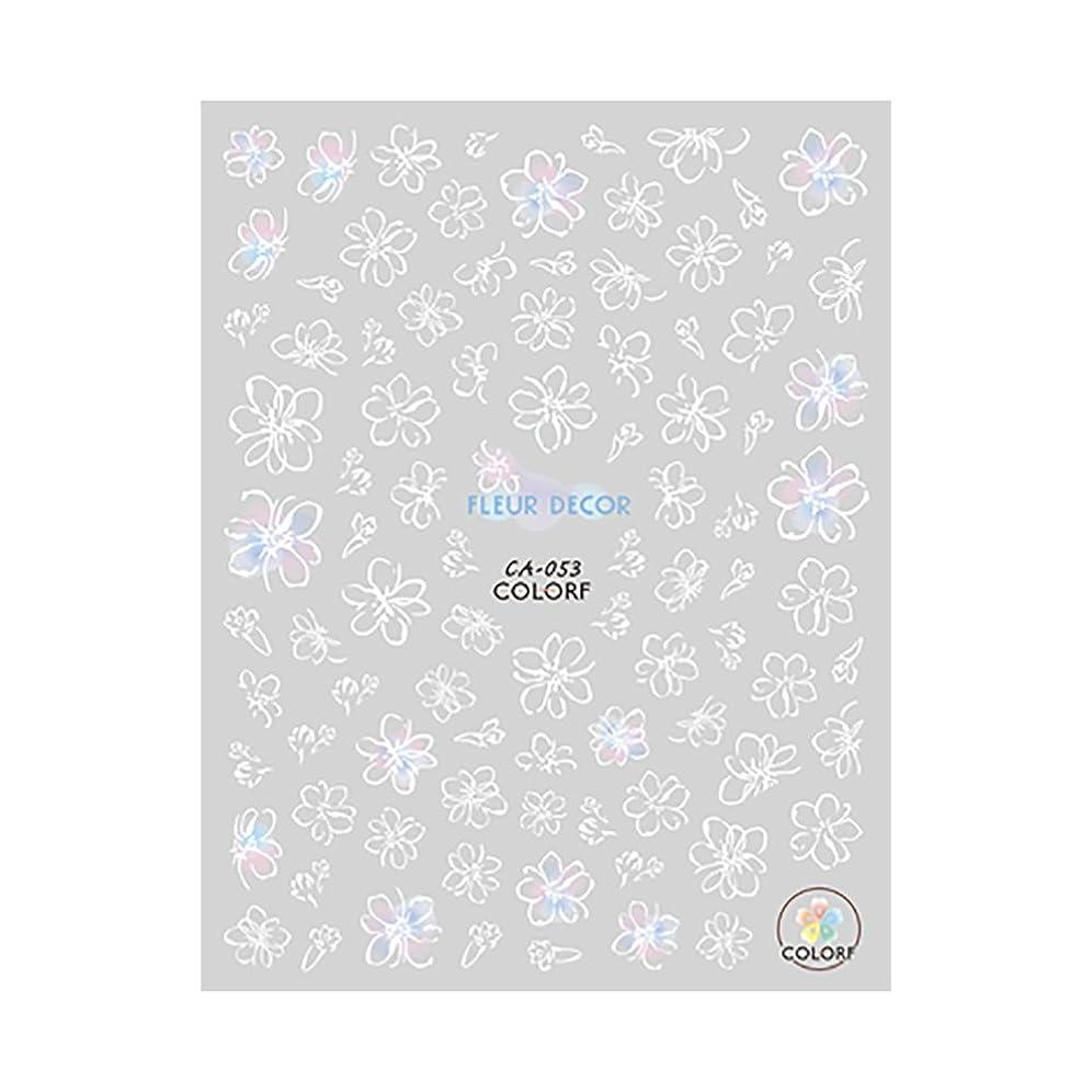 言い訳挑む異邦人シフォンフラワーネイルシール【CA-053】花柄ネイル フルール 春ネイル チーク 手描き風