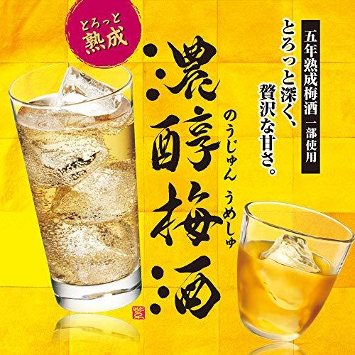アサヒ濃醇梅酒10度紙パック[1800ml]
