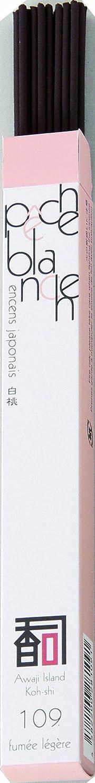 パニック居眠りするキャンパス「あわじ島の香司」 厳選セレクション 【109 】   ◆白桃◆ (煙少)