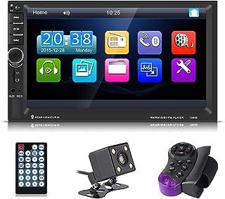カーラジオプレーヤー、7インチHDタッチスクリーンBluetooth車MP5プレーヤーFMラジオAUX USBバックミラーカメラリモートコントロール