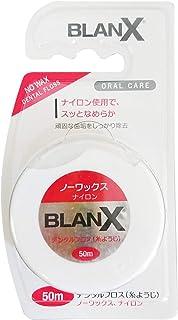 BLANX デンタルフロス 糸ようじ ノーワックス ナイロン 50m