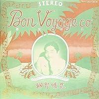 Bon Voyage by Haruomi Hosono (2001-04-24)
