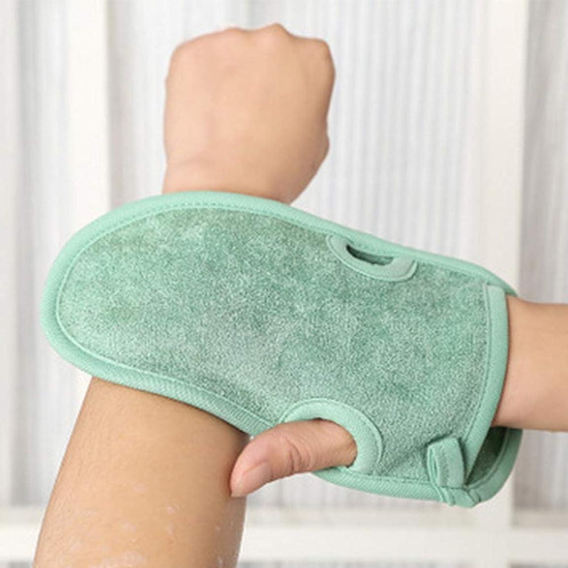 燃やす胃苦角質除去ボディスクラブ角質除去手袋 - 無料バスタオルスリングバスタオル
