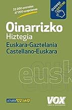 Oinarrizko Hiztegia Euskara-Gaztelania / Castellano-Euskara (Vox - Lengua Vasca - Diccionarios Generales)