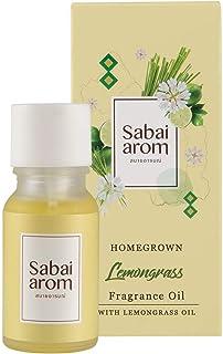 サバイアロム(Sabai-arom) ホームグロウン レモングラス フレグランスオイル 10mL【LMG】【011】
