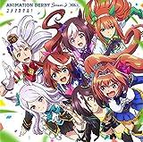 TVアニメ『ウマ娘 プリティーダービー Season 2』ANIMATION DERBY Season2 vol.1「ユメヲカケル! 」