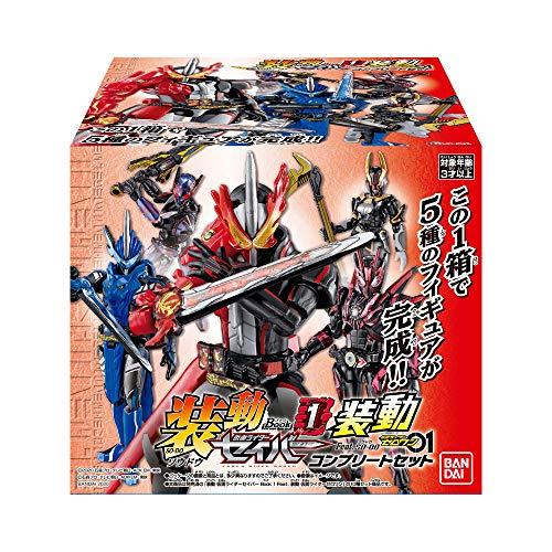 Bandai Shokugan So Do Kamen Rider Saber Book 1 Feat. Kamen Rider Zero-One Complete Set